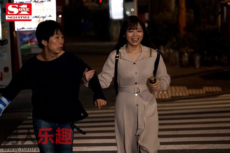 "SSIS-078 女友姐姐是演员""羽咲みはる"""