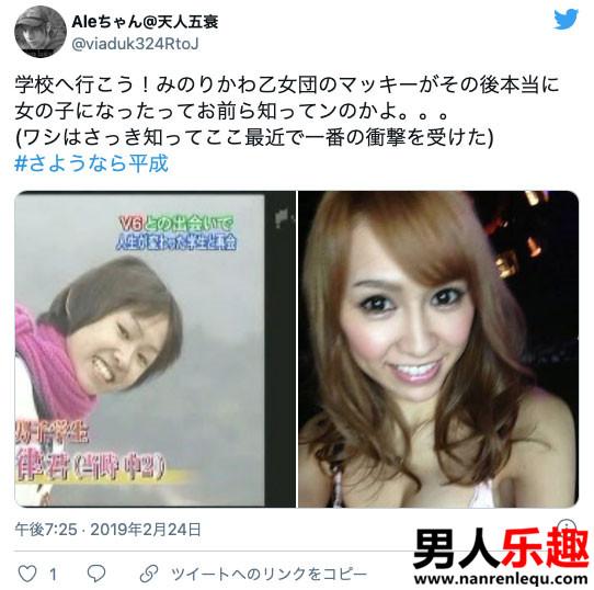 KIRE-041 ななせゆめ(七濑梦)曾在V6的校园封神榜