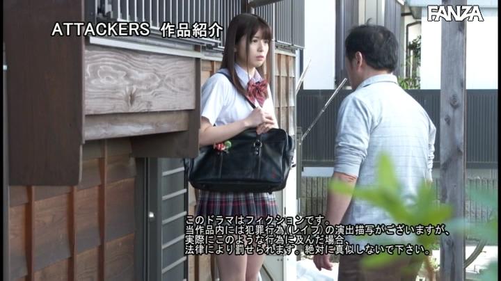 SHKD-948:朝比奈ななせ陷入住在隔壁的中年大叔的爱抚