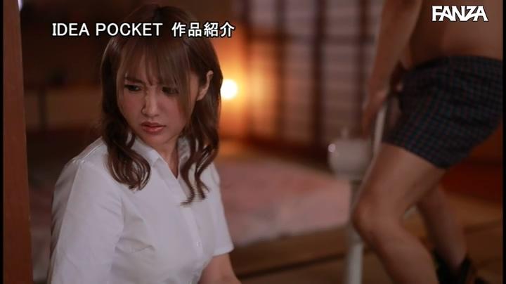 IPX-692:天海つばさ和讨厌的上司在出差的温泉旅馆意外地住在同一个房间里