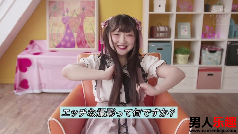 HND-987 姫野みるく(姬野牛奶)不只是超级地雷