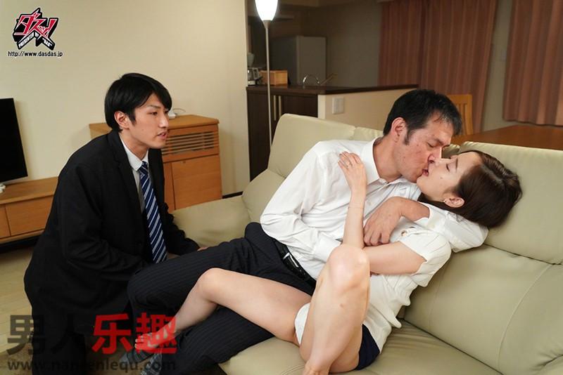 "DASD-835 人妻""篠田ゆう""求住不孕治疗师"
