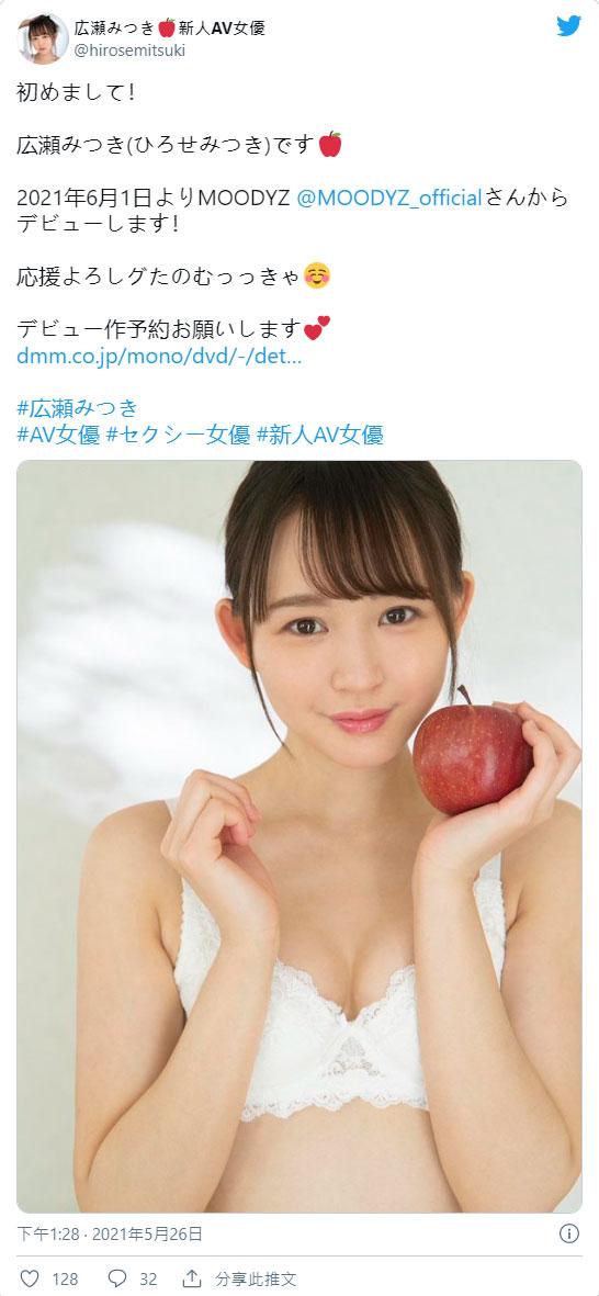 """白皙雪嫩!纯朴农家美少女""""广濑光希""""业界出道!"""