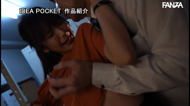 IPX-691:桃乃木かな多次受到怪癖上司乌贼的屈辱