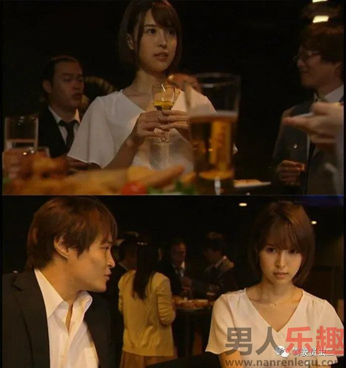 SSNI-675:葵司同学聚会上碰到流氓前任遭骚扰