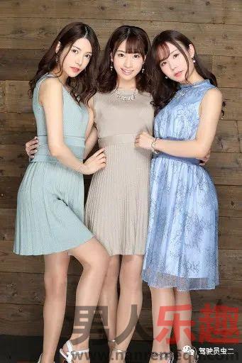 IPX-497:疫情下三大美女共演
