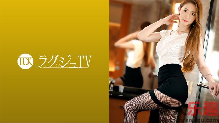259LUXU-1436系列西川奈绪子32岁化妆品公司社长