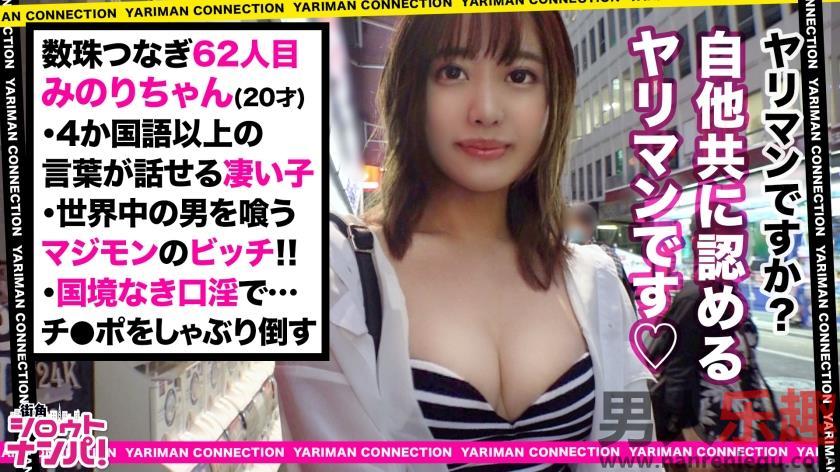 300MAAN-554系列封面图解