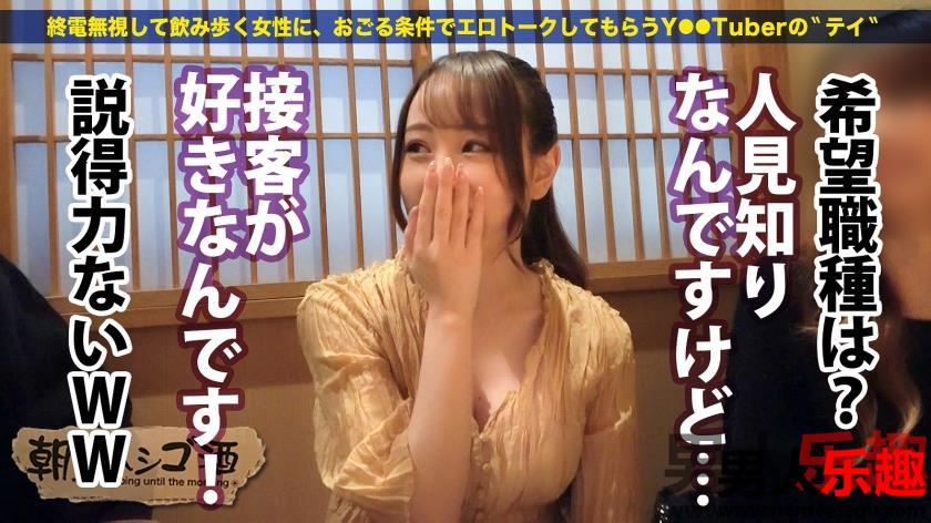 300MIUM-734系列Yura 22岁休假
