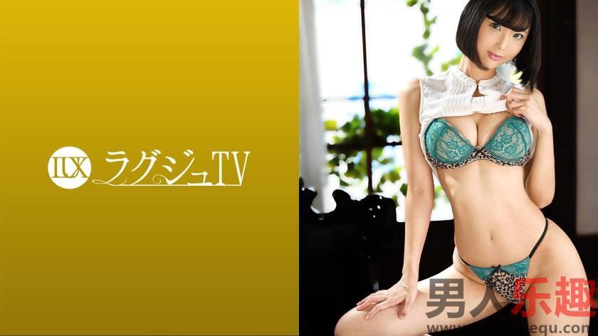 259LUXU-1452系列泉玲香29岁发型师