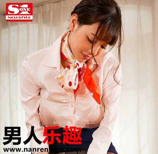 SSIS-025  安斋らら(安斋拉拉)超强大风俗女