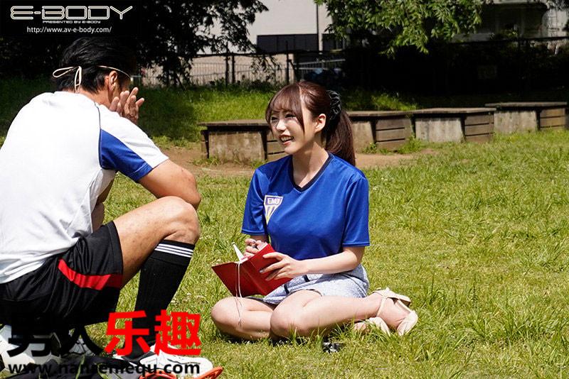 EBOD-849 冨安れおな(冨安玲于奈)热爱运动的体育主播