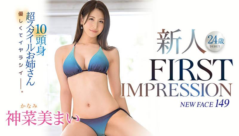 IPX-698  神菜美まい(神菜美舞)171公分高超级身材