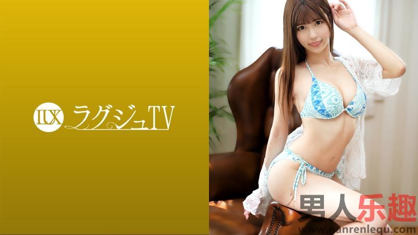 259LUXU-1455系列香25岁美容部员