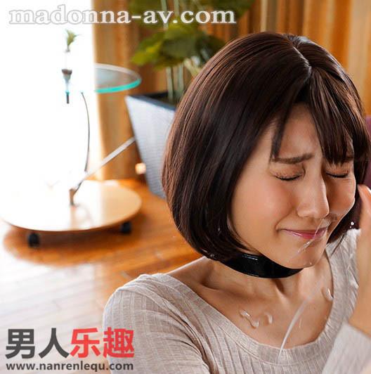 "URE-067 ""神宫寺奈绪""演出羞耻漫画真人版!"