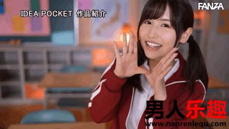 """IPX-725  校花""""桜空もも""""目标是榨干全校"""