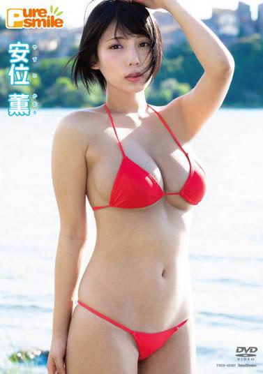 """2021上半年业界作品销售排行演员""""安位薰""""夺冠"""