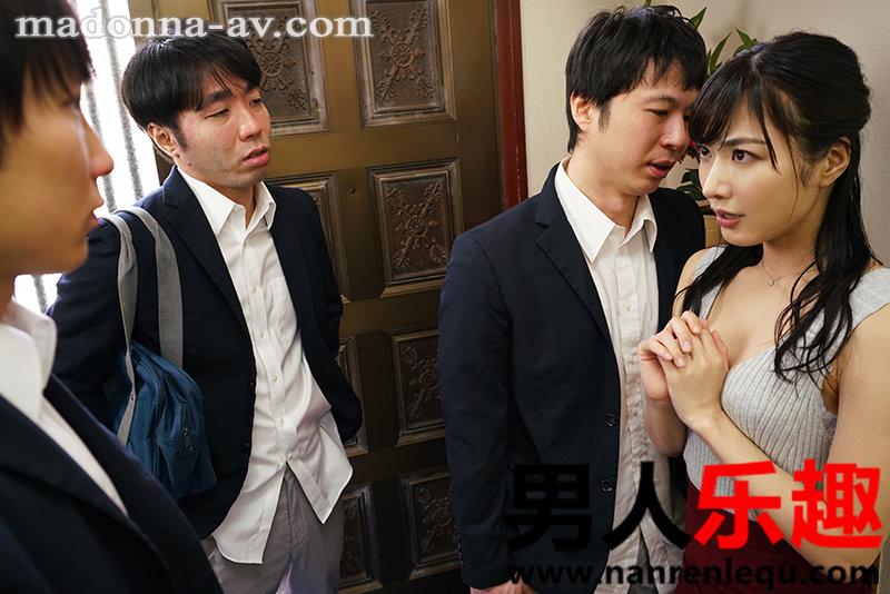 "JUL-686 小叔揪团教训机车大嫂""由爱可奈"""