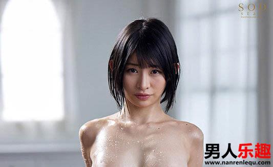 STARS-417 宫岛めい(宫岛芽衣)解禁的企划