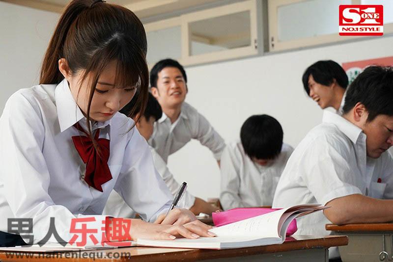 学生会长乙白さやか(乙白沙也加)被坏学生SSIS-070