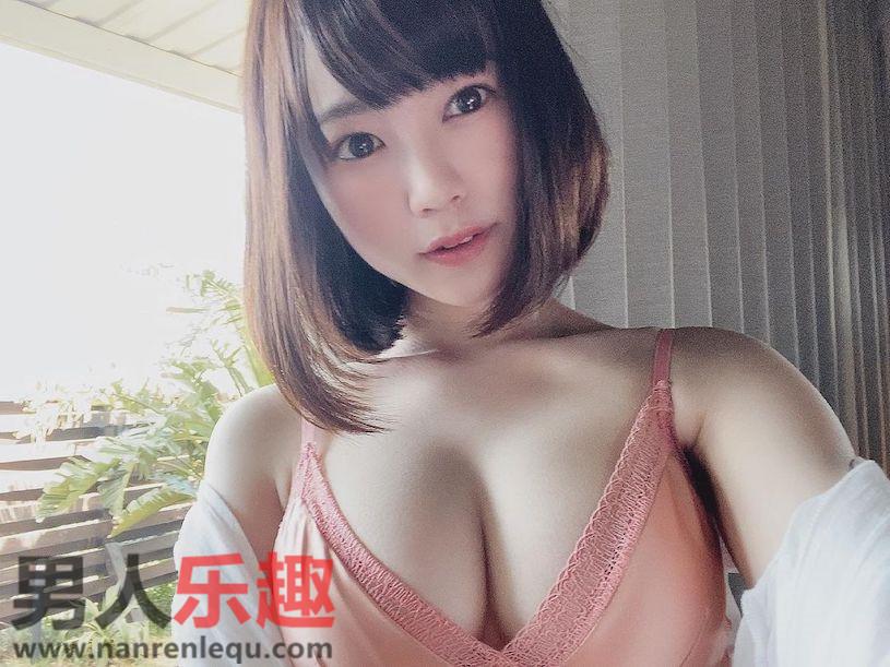 STARS-370 天宫花南SOD酬劳一亿请她下海