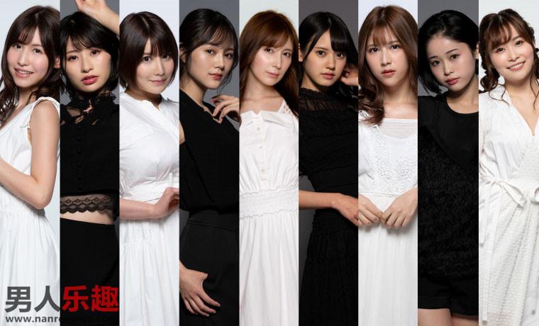 事务所T-Powers更新官网8位演员排排站的形象照