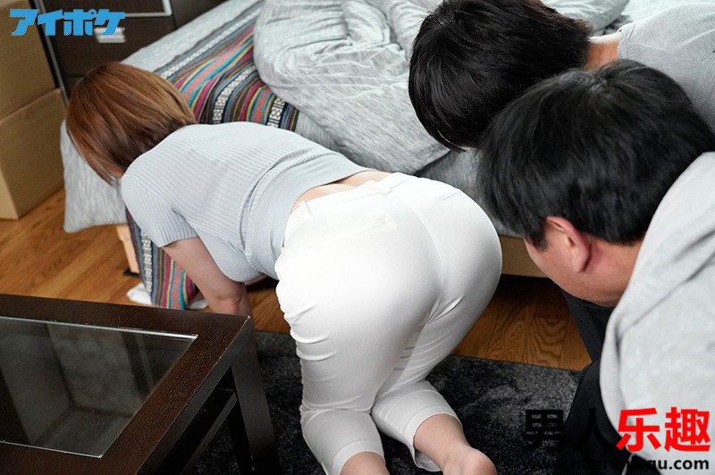 "IPX-676 ""天海つばさ""丰满蜜桃臀"