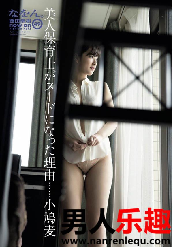 SIRO-4619 小鸠麦写真出道大物蚊香社新救星登场!