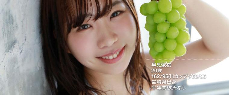 MOGI-002 早见依桜经验不足却超爱干