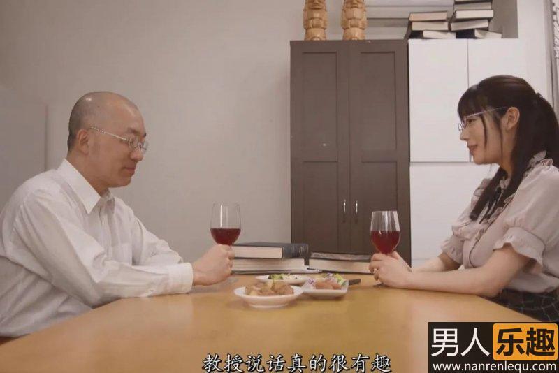 相泽南电影角色回顾 文学少女的情愫