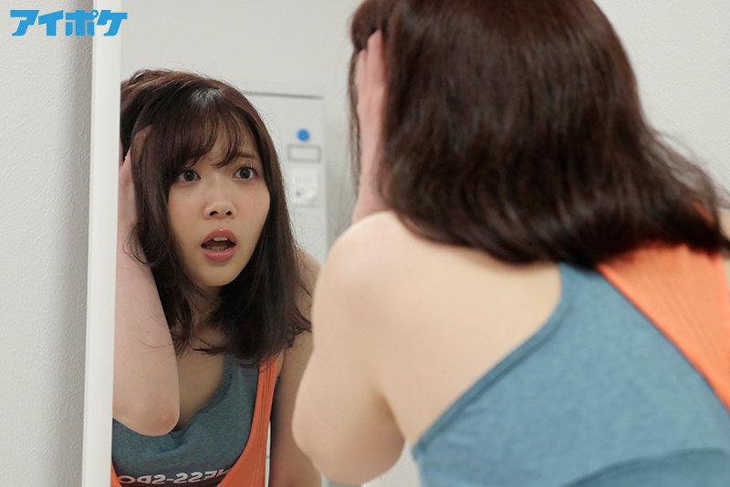 "IPX-721 格斗家""二叶エマ""遭下药变弱女子"