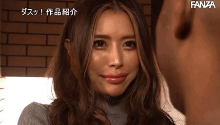DASD-922 REMI黑色会辣妹