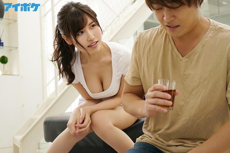 """女友的姐姐是偶像""""桜空もも""""!IPX-690"""