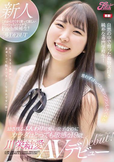 JUFE-308 川栄结爱在7月中推出的新人