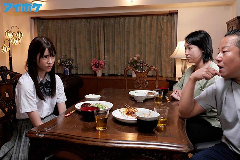 IPX-689 枫カレン(枫花恋妈妈再婚对象是变态欧吉桑