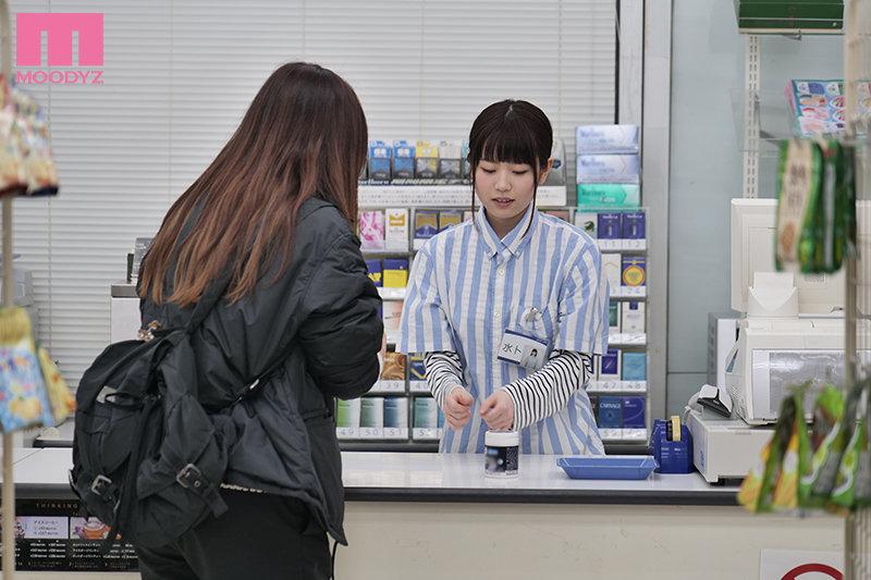 MIDE-950  水卜さくら(水卜樱)被超商店长下药