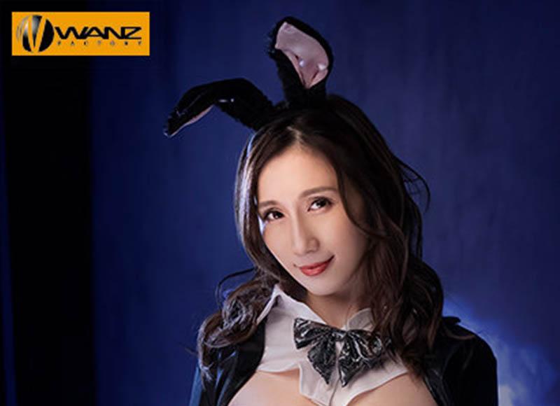 "waaa-103 暗黑界最强体""Julia""变身兔女郎"