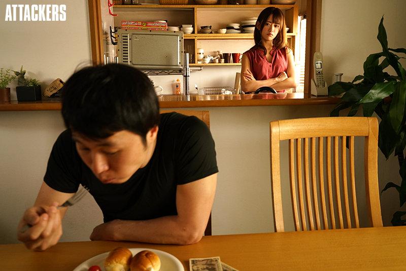SHKD-966 希岛あいり(希岛爱里)不爽妹夫吃软饭