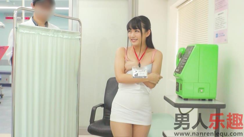 [107SHYN-047]湯浅真紀中文简介 湯浅真紀健康診断作品:107SHYN-047详情