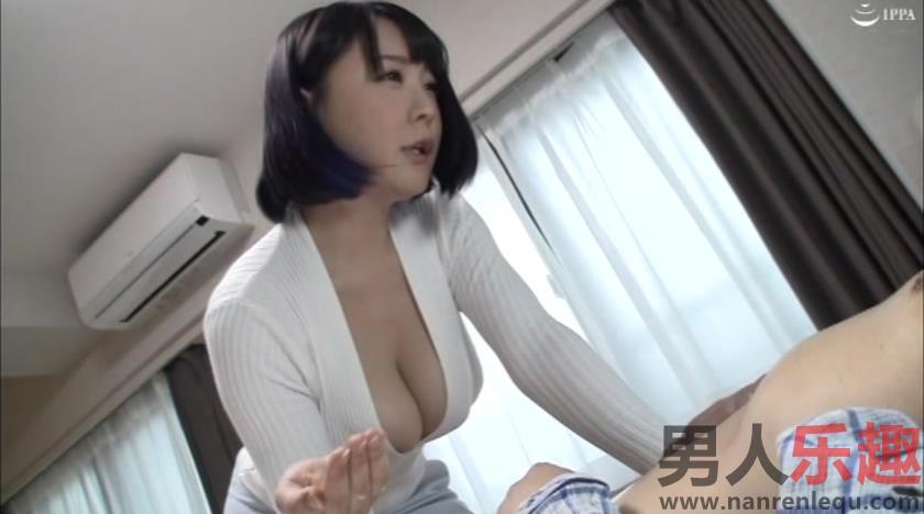 [OYAJ-163]羽生ありさ中文简介 羽生ありさ欲求不満作品:OYAJ-163详情