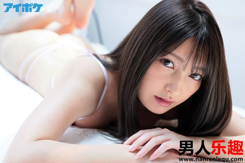 ipx-558 藤井伊予奈(藤井いよな)出道作品及封面 藤井いよな个人简介