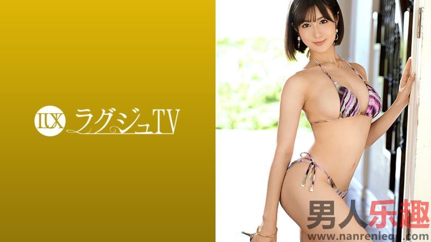 259LUXU-1330系列封面葵桃香27岁牙科卫生员