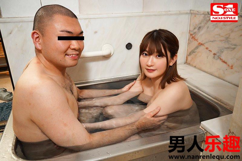 SSNI-894 鹫尾めい(鹫尾芽衣)原名笕ジュン(笕纯)