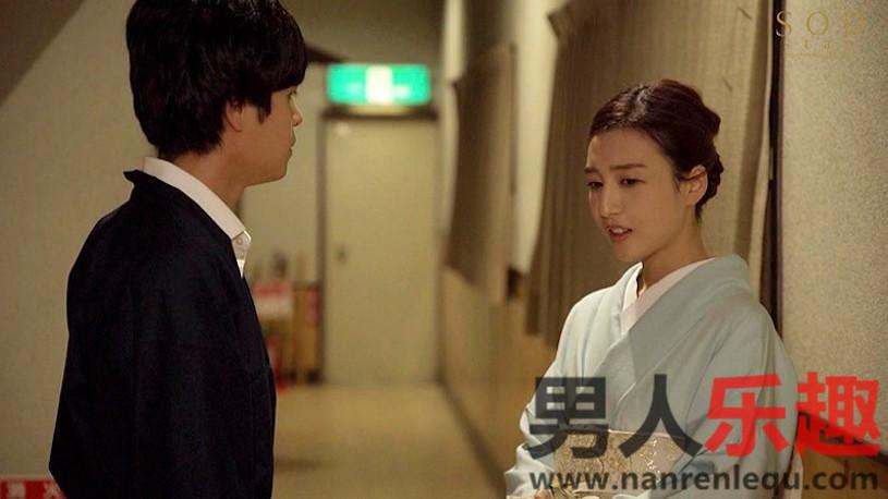 STARS-298  古川伊织旅馆老板娘为了生意现身