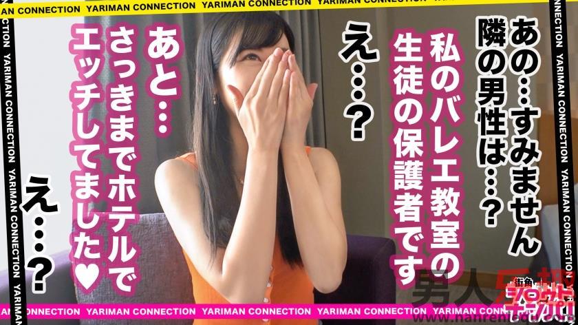 300MAAN-588系列封面图解
