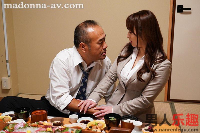 JUL-208 白石茉莉奈一家小公司的美熟女人妻