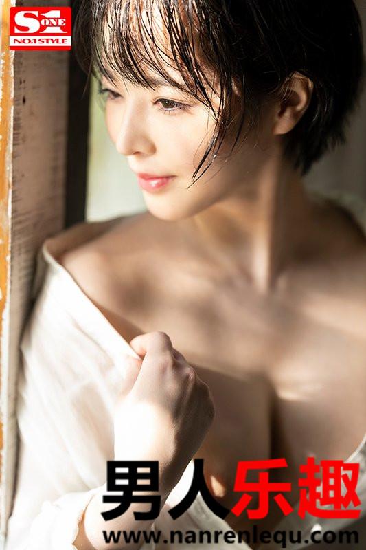 SSNI-825 三宫つばき(三宫椿)富家女保养的皮肤非常好