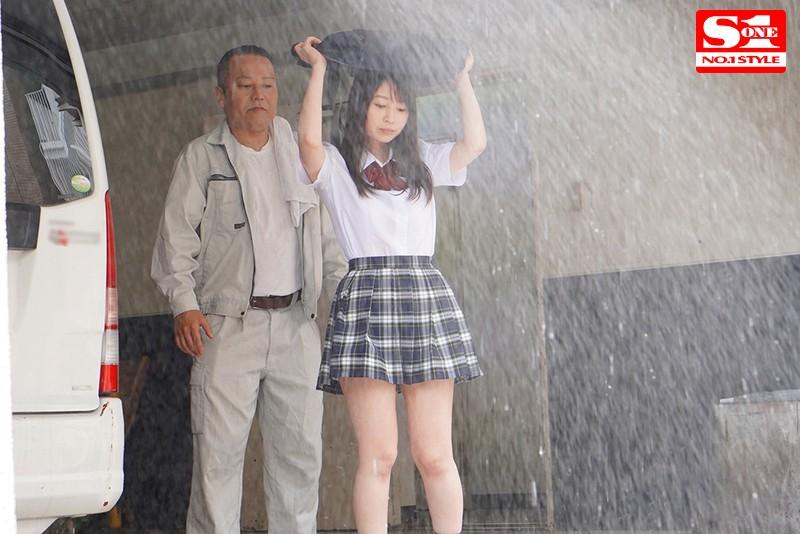 SSNI-890 梦乃あいか(梦乃爱华)暴雨来袭忘记带伞
