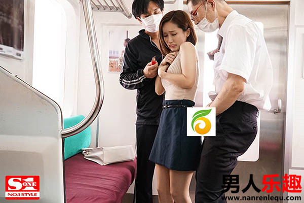 SSNI-856 小岛みなみ(小岛南)搜查官偶遇电车痴汉