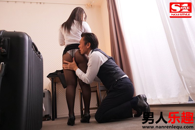 ssni-859 夕美しおん(夕美紫苑)被上司捡尸